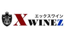X WINEZ 東京実業貿易ワイン